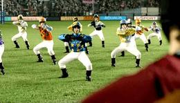PMU Rugby