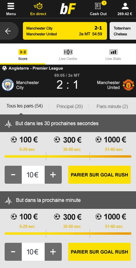 Bonus Goal Rush